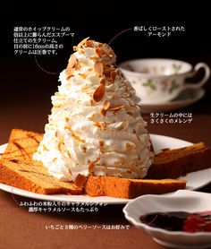Okayama Sweets  岡山・堺市のカフェのあるケーキブティック  fruitier couture dessert 『クリーム・ハイテンション』  ¥1,050  フリュティエ大元店 に、中国四国初のびっくりスイーツ『クリーム・ハイテンション』が登場しました。     直径13cm、高さ16cmの皿盛りデザートは、世界一予約が取れないと有名だったスペインの伝説のレストラン「エル・ブジ」の料理長フェラン・アドリアによって考案された「エスプーマ」という調理法を応用して作った、泡のような食感のフリュティエオリジナルのデザートです。