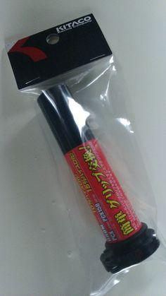 Poignée d'accélérateur Super Throttle Tube Kitaco Honda MSX 125 Grom / Japon NEW