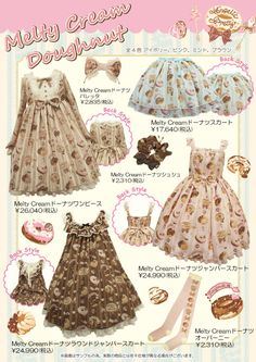 "Angelic Pretty's ""Melty Cream Donut"" series."