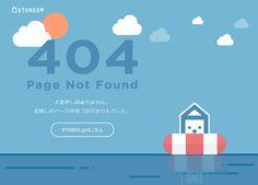 STORES.jpの404エラーページ