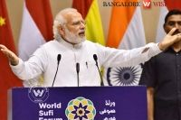 Allah's 99 names, does not endorse terror - Modi