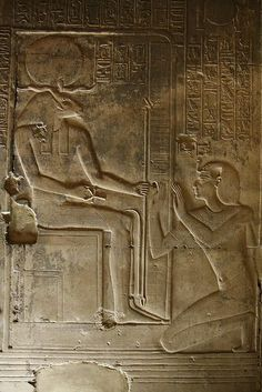 Temple of Seti at Abydos.