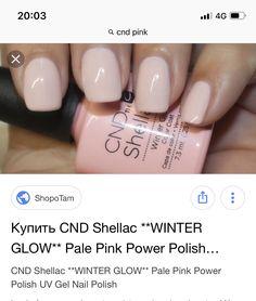 Shellac Colors, Cnd Shellac, Pink Power, Uv Gel Nail Polish, Glow, Nails, Finger Nails, Ongles, Nail