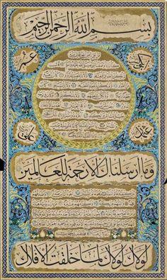 Nazif Efendi – Kur'an'la Ülfet Platformu Persian Calligraphy, Penmanship, Illuminated Manuscript, Islamic Art, Masters, Book Art, Vintage World Maps, Beautiful Places, Calligraphy