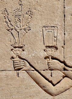 """Detail of the sistra played by the Emperor Traianus in the scene of the second intercolumnar wall (south outer face) of the """"House of Birth"""" of the Sanctuary of the Goddess Hathor at Nitentore..."""