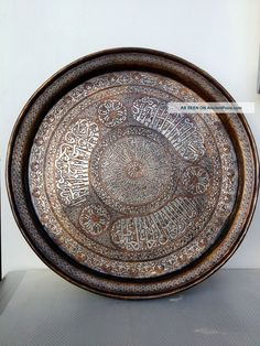 Big Islamic Silver Tray Brass Copr Cairoware Mamluk Beasts Kufic Persian Ottoman