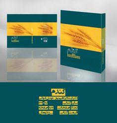 book cover design  behtanashr.ir behtapjoohesh@gmail.com +989130002501-4