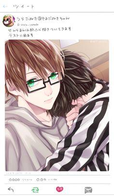浦島坂田船 Oc Manga, Manga Boy, Hot Anime Boy, Anime Guys, Anime Glasses Boy, Cute Anime Chibi, Boy Character, Yuri, Cute Anime Couples