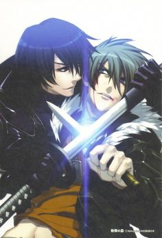 Togainu no Chi postcard official Japan Akira Shiki Manga Boy, Anime Manga, Anime Art, Hot Anime Guys, Anime Love, Bl Games, Nitro Chiral, Manga Characters, Sci Fi