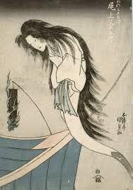 "Image result for Katsukawa Shunsho ""Kabuki actor Ichikawa Danjuro V as the ghost of old Higaki"" 1776"