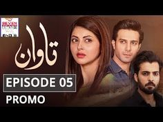Tawaan Episode #05 PROMO HUM TV Drama 26 July 2018  #HumTv #Drama #Tawaan Full video  Tawaan Episode #05 PROMO HUM TV Drama 26 July 2018  More information  Tawaan Episode #05 Promo Full HD - 26 July 2018 at Hum TV official YouTube channel. Subscribe to stay updated with new uploads.  https://ift.tt/2LCWH1L  #HumTv #Drama #Tawaan  Watch Tawaan Latest Episode #05 Promo Full HD - Tawaan is the latest drama serial by Hum TV and Hum TV Dramas are well-known for its quality in Pakistani Drama…