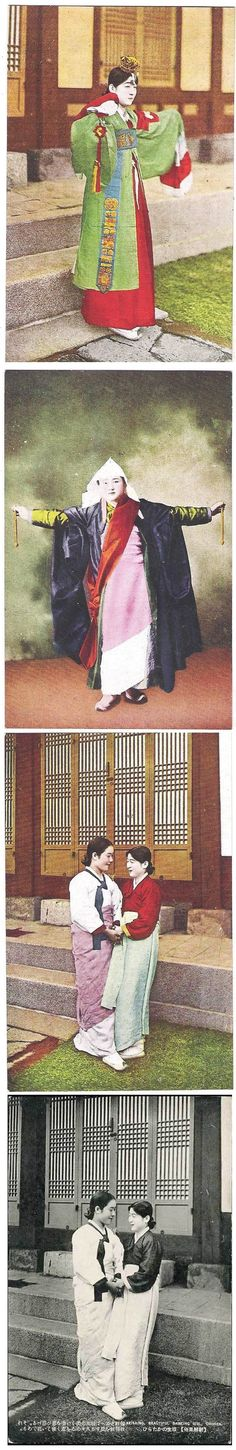 """Vintage Korean postcards printed in Japan ca 1910-1940s. All un-captioned, except bottom image - """"Kiesaing, beautiful dancing girl, Chosen"""" which was colorized in a later iteration, shown above it."""