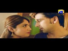 Drama Songs, Pakistani Dramas, Bollywood Songs, Song Lyrics, Movies Online, Geo, Mothers, Track, Marriage