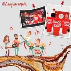 SaveAndWin.GR - Διαγωνισμός Βίκος Cola με δώρο τρία (3) συλλεκτικά ποτήρια Βίκος Cola
