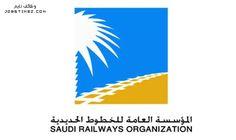 وظائف المؤسسة العامة للخطوط الحديدية 1437