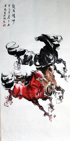 """""""The Vigour of a Dragon or Horse / Vigorous Spirit""""  Chinese Galloping Horses Painting Wall Scroll"""