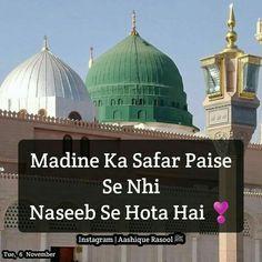 Islamic Prayer, Islamic Qoutes, Islamic Inspirational Quotes, Islamic Girl, Islamic Dua, Allah Islam, Islam Muslim, Islam Quran, Love In Islam