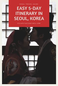 Searching for simple and easy itinerary for Seoul, Korea? Here's a 5-day travel guide to give you ideas on where to go. Read more at escapetheconfines.com