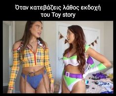 Toy Story, Bikinis, Swimwear, Fashion, Bathing Suits, Moda, Swimsuits, Fashion Styles, Bikini