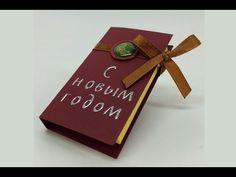 """Новогодняя открытка с плиткой шоколада внутри. Материалы: картон, ножницы, атласная лента, наклейки """"Алфавит"""", клей универсальный, круглое декоративное украш..."""
