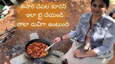 ఈసారి చేపల ఇగురు ఇలా ట్రై చేయండి చాలా రుచిగా ఉంటుంది||Spicy Fish Curry||B like Bindu - YouTube How To Cook Fish, Fish Curry, Spicy, Make It Yourself, Cooking, Recipes, Kitchen, Ripped Recipes