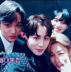 3 of my faves are friends (Jimin, Kai, and Taemin)! I'm soft uwu. Jimin Jungkook, Taemin And Jimin, Exo Bts, Kai Exo, Onew Jonghyun, Bts And Exo, Lee Taemin, Baekhyun, K Pop