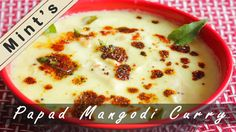 Learn how to make papad mangodi ki curry with this simple recipe with step by step video in Hindi