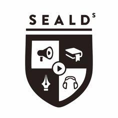 私たちは、自由と民主主義に基づく政治を求めます。SEALDs(シールズ:Students Emergency Action for Liberal Democracy - s)は、自由で民主的な日本を守るための、学生による緊急アクションです。 WE ARE SEALDs.  2015/5/3