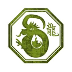Earth Dragon Chinese Zodiac Sign characteristics in Astrology. Easy to use and understand information, explore more about your Animal Sign. Earth Dragon Chinese Zodiac, Dragon Zodiac, Year Of The Dragon, Spirit Animal, Aquarius, Horoscope, Line Art, Charts, Grateful