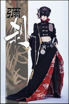 Misha Style B Lolita Fashion, Boy Fashion, Fashion Outfits, Fashion Design, Character Costumes, Character Outfits, Katsuki Yuri, Oriental Fashion, Alternative Outfits