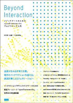 Beyond Interaction ―メディアアートのためのopenFrameworksプログラミング入門   ... https://www.amazon.co.jp/dp/4861006708/ref=cm_sw_r_pi_dp_x_jHhhzbKMCY7FD