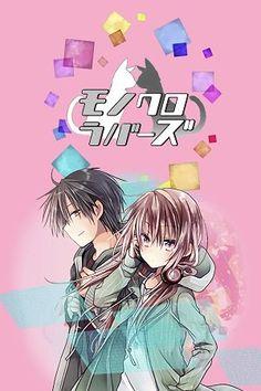 Bahasa manga indonesia pdf romance