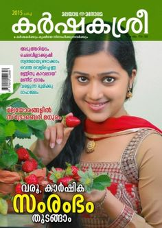 KARSHAKASREE March 1 2015 edition - Read the digital edition by Magzter on your iPad, iPhone, Android, Tablet Devices, Windows 8, PC, Mac and the Web.