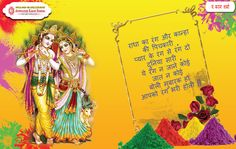 Excitement & Enthusiasm Unlimited. Pt. Karan Sharma wishes you a colorful and happy Holi http://www.famouspandit.com/