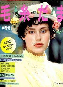 Keito Dama 043 1988 Early Spring - Tatiana Laima - Picasa ウェブ アルバム