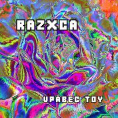 Razxca - Upabec Toy (July 2013), http://razxca.livejournal.com/3517.html
