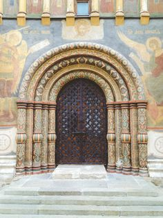 Cathedral of the Dormition, Moscow, Russia Russia Landscape, Landscape Art, Grand Entrance, Entrance Doors, Front Doors, Old Doors, Windows And Doors, Rivers And Roads, Arch Doorway