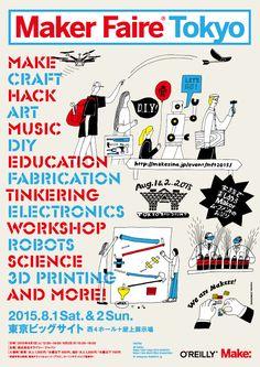 Make: Japan | Maker Faire Tokyo 2015 ポスター/フライヤーキャンペーンのお知らせ
