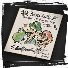 Shigeru Miyamoto Shigeru Miyamoto, Luigi's Mansion, Nintendo, The Unit, Game, Books, Libros, Book, Gaming