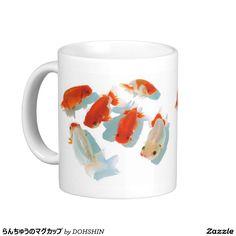 Magnetic cup of viewing chi yu u classic white coffee mug