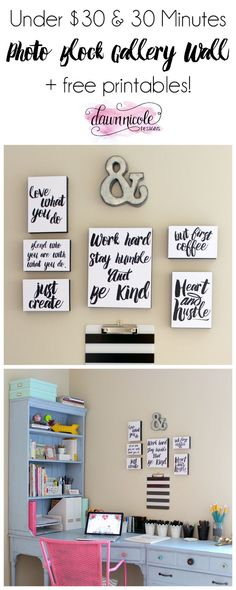 Create this Photo Block Gallery Wall for under $30 in about 30 minutes!  Plus, free printables to get the same look!   bydawnnicole.com