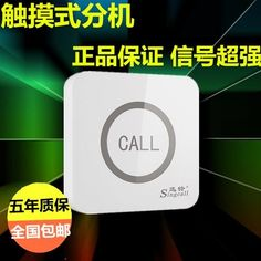 80.00$  Watch now - http://alijf2.worldwells.pw/go.php?t=32727438428 - The bell wireless pager touch service restaurant salon Cafe Restaurant bell Chess Room foot pager 80.00$