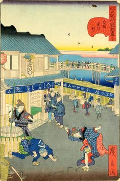 Utagawa Hirokage: No. Yonezawa-machi in Ryôgoku (Ryôgoku Yonezawa-machi), from the series Comical Views of Famous Places in Edo (Edo meisho dôke zukushi) - Museum of Fine Arts Samurai, Japan Painting, Traditional Japanese Art, Drawing Prompt, Famous Places, Japanese Prints, Japan Art, Museum Of Fine Arts, Woodblock Print