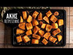 Πατάτες Ψητές στο Φούρνο   Άκης Πετρετζίκης - YouTube Roasted Potatoes, Greek Recipes, Sweet Potato, Easy Meals, Make It Yourself, Vegetables, Food, Cooking Ideas, Youtube