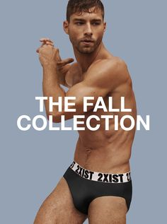2(X)IST+Presents+Fall+2017+Collection