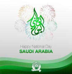 Happy National Day 2018 National Day Saudi, Happy National Day, Cafe Restaurant, Creative Ideas