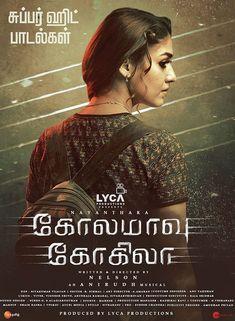 Nayanthara's 'Kolamavu Kokila' Release Date Confirme Comedy Films, Tamil Movies, Release Date, Stunts, Superstar, Musicals, Lyrics, Movie Posters, Waterfalls