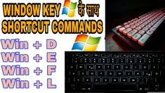 These Shortcut Keys Are Very Important in Computer and Very Useful Shortcuts.  Windows Shortcut Keys is Computer System  Dosto ye shortcut key aapke har system aur har windows me Supported hai chahe woh Window 7 ho ya Window 8 ya fir Window 10 ho.  Ye shortcut key hamare work ko easy kar dete hai. Keyboard Shortcut Keys, Keyboard Shortcuts, Computer Keyboard, Windows Me, Best Computer, Microsoft Windows, Computer Science, Easy, Keyboard