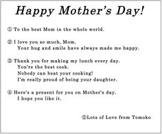 How to Write a Mother's Day Card