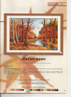 Gallery.ru / Фото #2 - 22 - gipcio